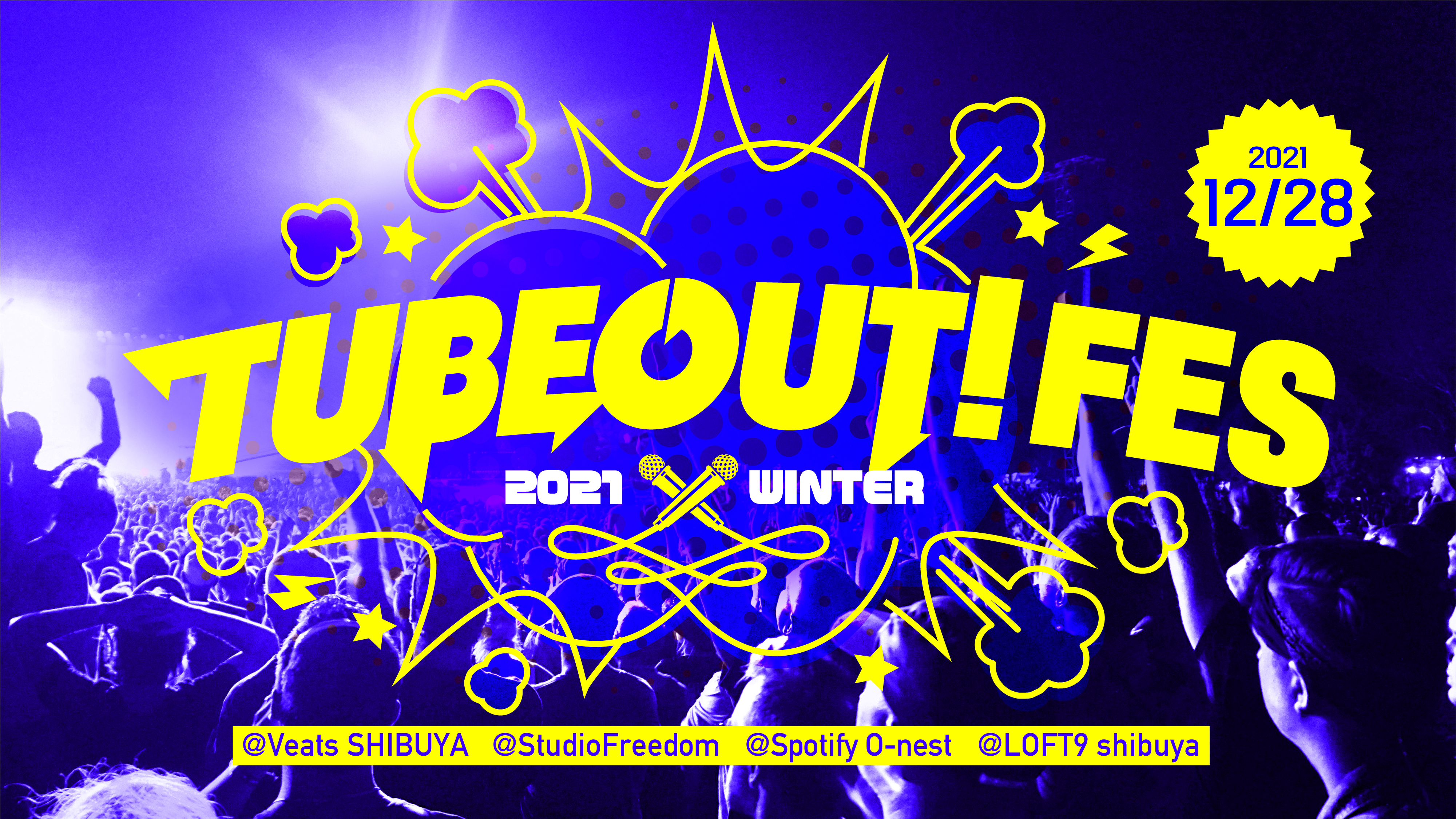 TUBEOUT! FES -2021 Winter-